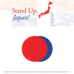 歌詞和訳/Nuol – Stand Up, Japan! (Feat. Beenzino, San E, Verbal Jint, Swings, Dead'p, L.E.O, Baby Bu & Dawn)
