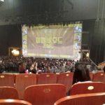 Report | 2013 Amoebahood Concert (3/4)