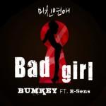 Single | Bumkey – 미친연애 (狂った恋愛) (Feat. E SENS)