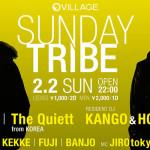 ライブレポート/Dok2 & The Quiett Sunday Tribe