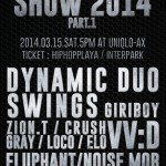 Movie | HIPHOPPLAYA SHOW 2014 part.1