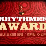 Topic | 第4回 RHYTHMER Awards 結果発表