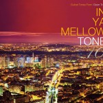 Album | IN YA MELLOW TONE 10