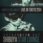 Report | Dok2 & The Quiett Live in Tokyo 2014