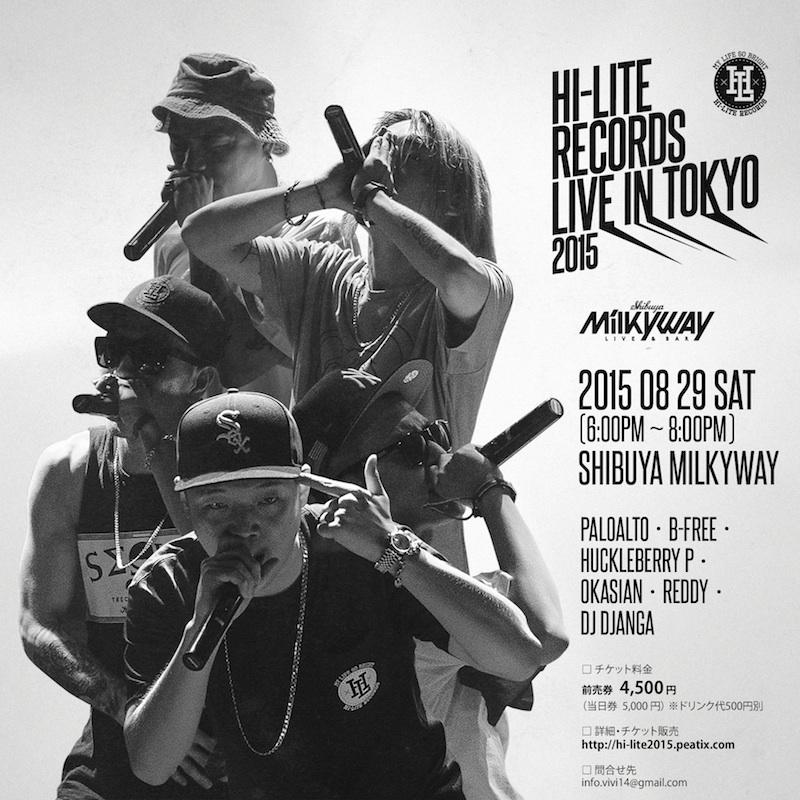 hilite2015_flyer01[1]