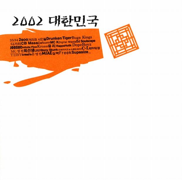 2002korea