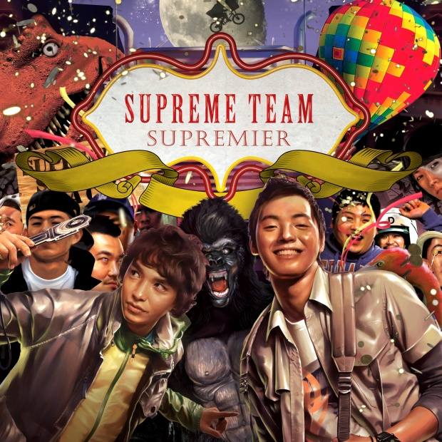Supremier_artwork
