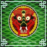 Single | Paloalto – 거북선 (亀船) Remix (Feat. G2, B-Free, Okasian & Zico)