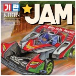 MV | KIRIN – JAM 日本語字幕付き