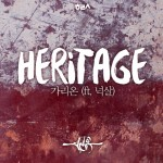 Single | Garion – Heritage (Feat. Nucksal)