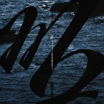 EP | Huckleberry P – 점 (点)