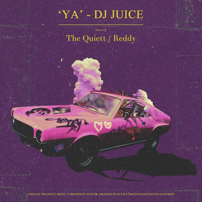 juice_ya