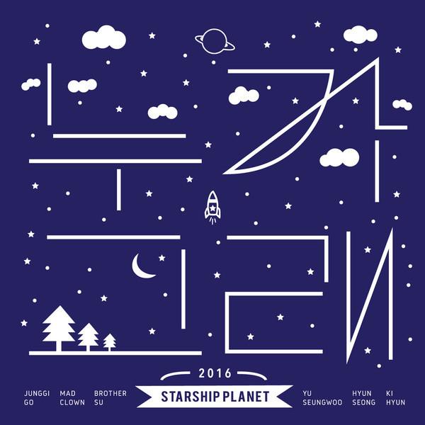 starship-planet-2016