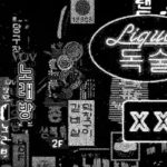 MV | XXX – Liquor