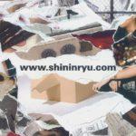 EP | Primary – 신인류 (新人類)