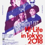Live | Hi-Life in Tokyo 2018