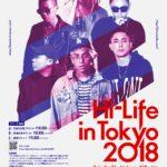 Hi-Lite Recordsが4度目の来日公演『Hi-Life in Tokyo 2018』を渋谷で開催