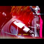 MV | Ja Mezz - 錬金術 (Feat. Dok2, MINO)