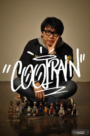 Coolrain.jpg