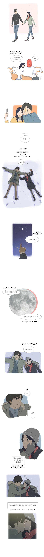 CraterJ-03.jpg