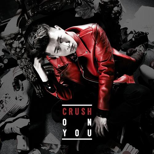 CrushOnYou2.jpg