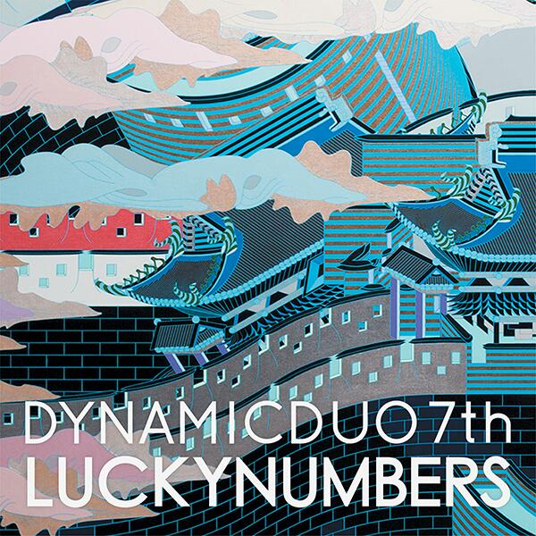 LUCKYNUMBERS_2