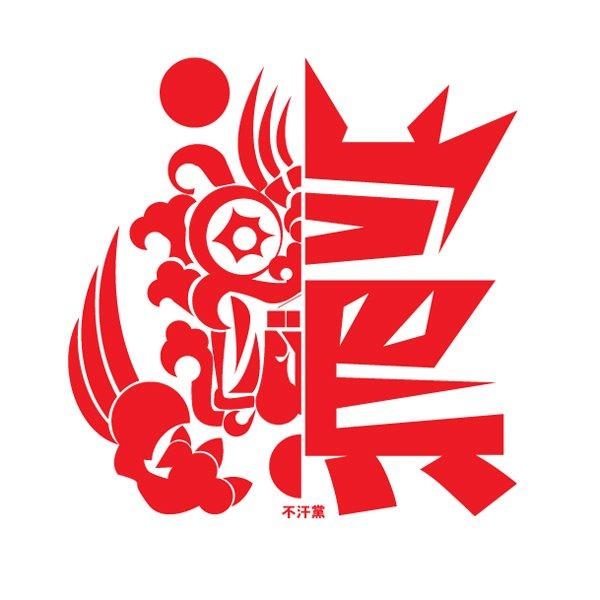 bullhandang_logo.jpg