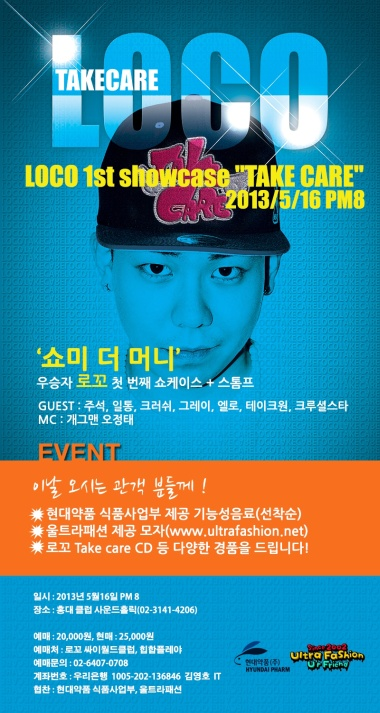 loco_showcase.jpg